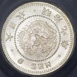 日本 竜五钱银货 Dragon 5Sen 明治9年(1876) PCGS-MS67 FDC