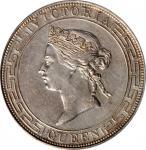 1867/6年香港一圆。