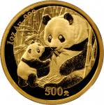 CHINA. 500 Yuan, 2005. Panda Series. NGC MS-69.
