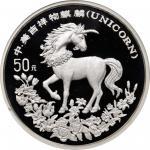 1994年麒麟纪念银币5盎司 NGC PF 68