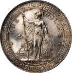 1930-B年站洋一圆银币。