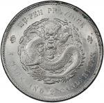 湖北省造光绪元宝七钱二分普通 PCGS MS 61 HUPEH: Kuang Hsu, 1875-1908, AR dollar, ND (1895-1907)