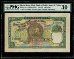1947年印度新金山中国渣打银行100元,编号 Y/M 676962,PMG 30,轻微修补
