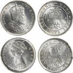 1898及1904香港银1毫一组2枚,分别评PCGS MS64及PCGS MS65。Hong Kong, lot of 2x silver 10 cents 1898 and 1904, graded