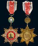 八年抗战胜利勋章