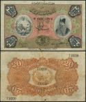 Imperial Bank of Persia, 20 tomans, Isfahan, 9 February 1914, serial number T/A 18239, black, pink a
