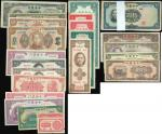 Central Bank of China, mixed lot of about 120 notes, including a mixed bundle of 100x 10yuan notes,