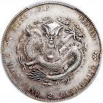 江南省造甲辰七钱二分普通 PCGS XF 45 Kiangnan Province, silver $1