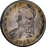 1823 Capped Bust Half Dollar. O-105. Rarity-1. MS-64 (PCGS).