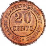 British North Borneo token coinage, Labuk Planting Company Limited, 20 cents undated (ca.1890), stru