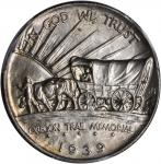 1939 Oregon Trail Memorial. PDS Set. (PCGS).
