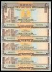 渣打银行伍圆1970-75年连号4张, 编号R963051-54, 有黄, UNC