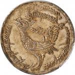 1847年柬埔寨1提卡银币。CAMBODIA. Tical, CS 1208 (1847). Ang Duong. PCGS AU-53 Gold Shield.