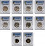 1960-97年香港钱币一组,十枚。HONG KONG. Group of Mixed Denominations (10 Pieces), 1960-97. All PCGS Gold Shield