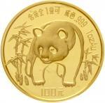 1986年熊猫纪念金币1盎司 完未流通