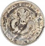 吉林省造光绪元宝库平七分二釐银币。 (t) CHINA. Kirin. 7.2 Candareens (10 Cents), ND (1898). PCGS VF-25.