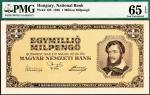1946年匈牙利国家银行1百万帕戈,PMG 65EPQ