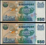 1976年新加坡伍拾圆两枚连号,均PMG65EPQ,世界纸币