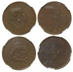 China, a lot of 2 copper coins, Honan Province and Hunan Province, 10 cash, 1905,( Y-108) and 1906,(
