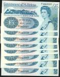 Government of St. Helena, consecutive £5, ND 1998, serial number H/1 383757-6 (Pick 11, TBB B307a),