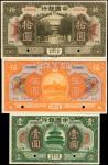 民国七年中国银行一、伍及拾圆。样票。 CHINA--REPUBLIC. Bank of China. 1, 5 & 10 Yuan, 1918. P-51fs, 52fs & 53s. Specime