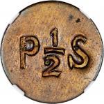 Netherlands East Indies token coinage (Indonesia), Parakan Salak Tea Plantation (Preanger, Java), 1/