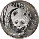 2003年熊猫纪念银币1公斤 PCGS Proof 67