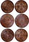 清代十文铜币一组 PCGS XF 40