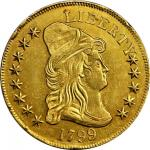 1799 Capped Bust Right Eagle. BD-7, Taraskza-19. Rarity-3. Small Obverse Stars. AU Details--Cleaning