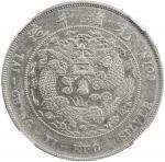 光绪年造造币总厂七钱二分普版 NGC XF-Details CHINA: Kuang Hsu, 1875-1908, AR dollar, ND (1908)