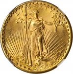 1927 Saint-Gaudens Double Eagle. MS-63 (NGC).