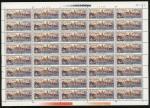 1980年T56留园新票40枚全张1套,边纸完整,颜色鲜豔,原胶,上中品