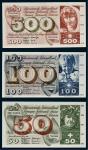 瑞士国家银行三枚