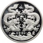 1988年戊辰(龙)年生肖纪念铂币1盎司 近未流通