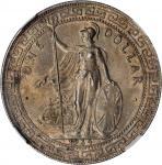 1934-B年站洋一圆银币。