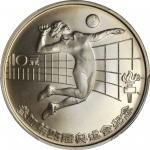 1984年第二十三届夏季奥林匹克运动会纪念银币1/2盎司女子排球 PCGS MS 69