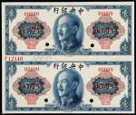 民国三十四年中央银行美钞版金圆券壹圆未裁切样票直双连一件