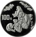 CHINA. 100 Yuan, 1992.