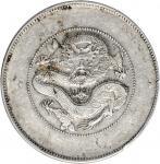 云南省造光绪元宝七钱二分银币。 (t) CHINA. Yunnan. 7 Mace 2 Candareens (Dollar), ND (1911). PCGS Genuine--Cleaned, A