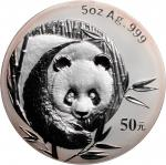 CHINA. 50 Yuan, 2003. Panda Series. NGC PROOF-67 ULTRA CAMEO.