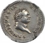 TITUS AS CAESAR, A.D. 69-79. AR Denarius (3.35 gms), Rome Mint, ca. A.D. 77-78.