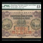1929年印度新金山中国渣打银行10元,编号N/B 1018047,PMG 15