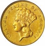 1867 Three-Dollar Gold Piece. VF-35 (PCGS). OGH.