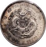 湖北省造宣统元宝七钱二分普通 PCGS AU Details  Hupeh Province, silver $1, ND (1909-1911)