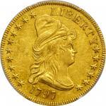 1797 Capped Bust Right Eagle. Heraldic Eagle. BD-2, Taraszka-8. Rarity-4+. AU-55+ (PCGS).