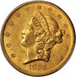 1854 Liberty Head Double Eagle. Small Date. AU-58 (PCGS). CAC.