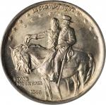 Lot of (2) 1925 Stone Mountain Memorial. MS-64 (PCGS). OGH.