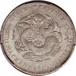 吉林省造丙午一钱四分四厘 PCGS AU Details  Kirin Province, silver 20 cents, Guangxu Yuan Bao