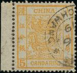 ChinaLarge DragonsPostmarksNewchwang1879 5ca. yellow [1] with left margin cancelled by a part strike