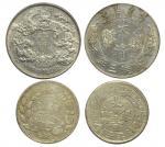 宣统年造大清银币壹圆宣三与喀什造湘平伍钱共2枚 极美